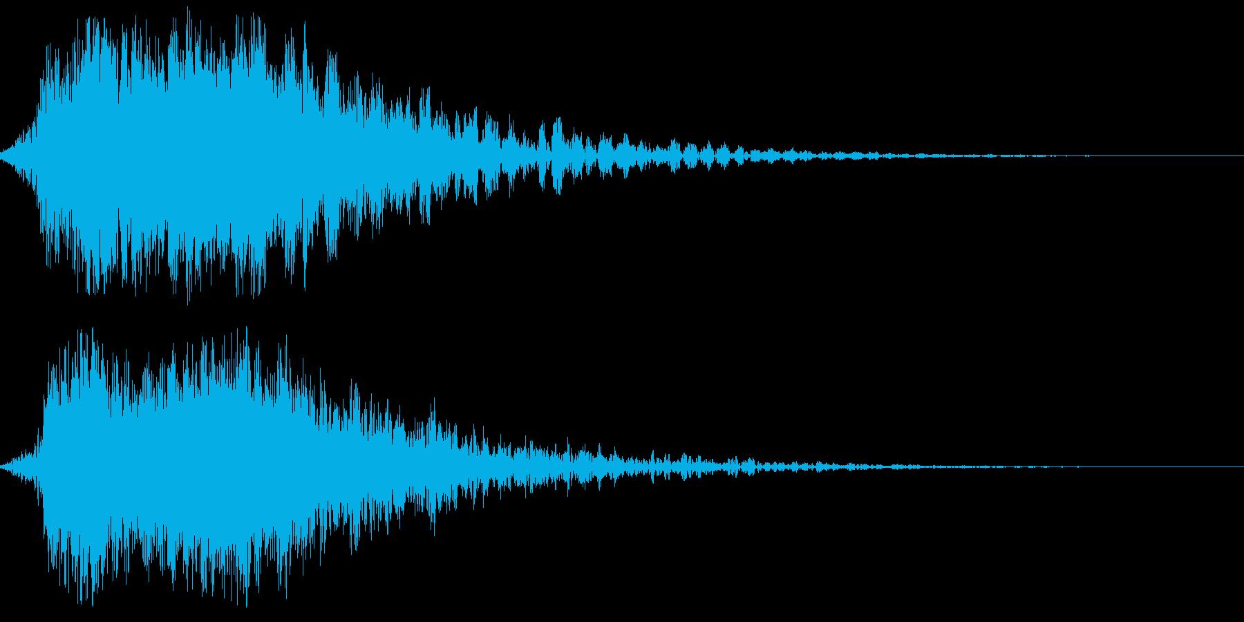 シャキーン! ド派手なインパクト!44bの再生済みの波形