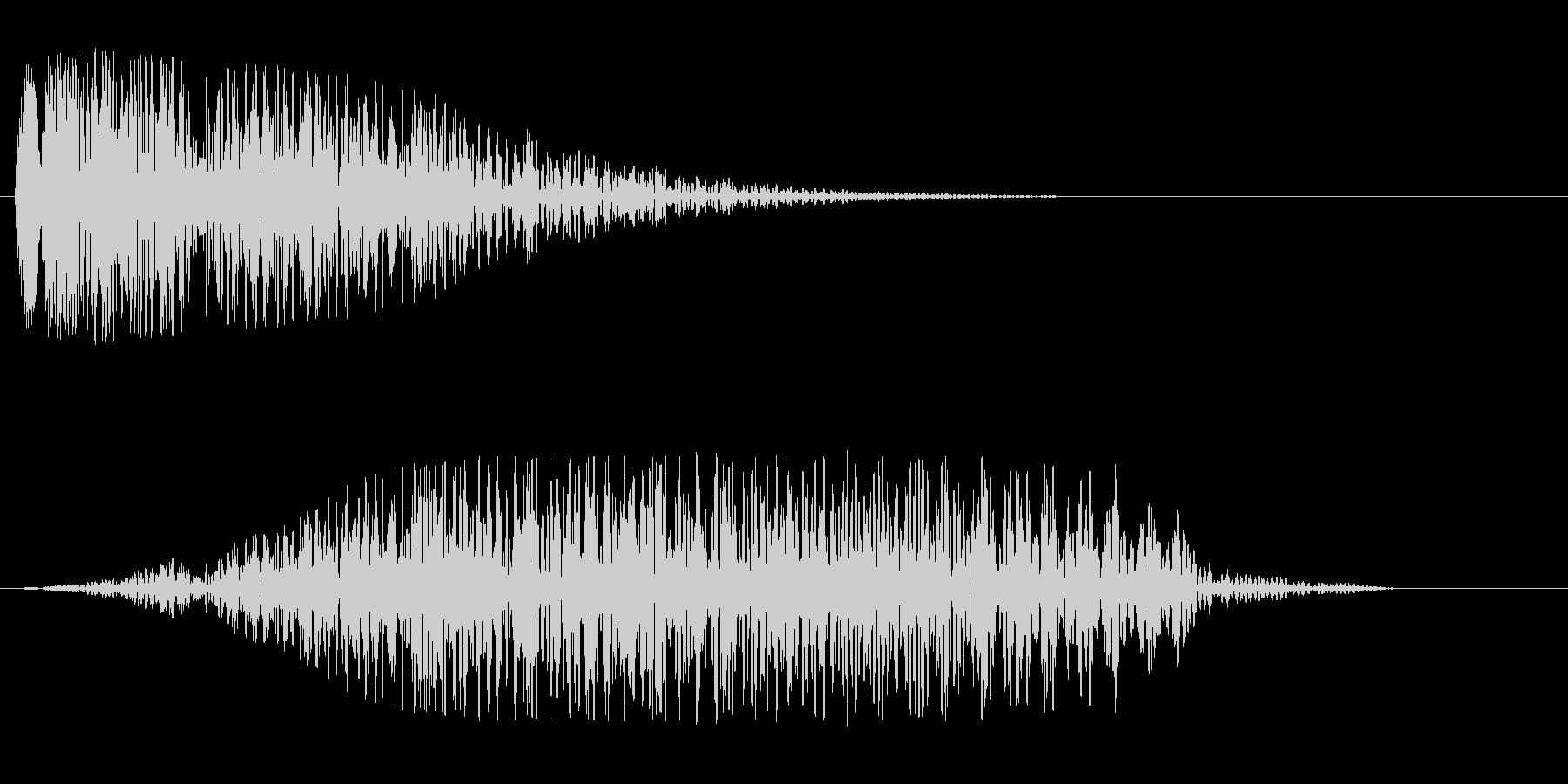 シューン(機械的な通過音)の未再生の波形