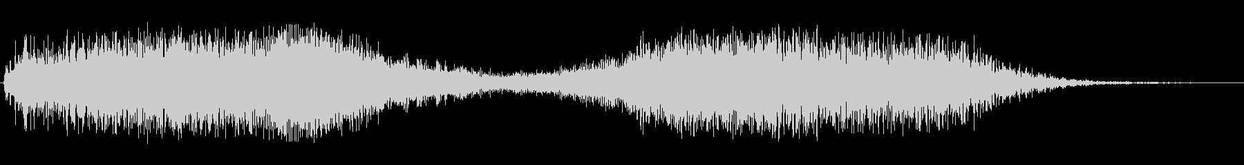 キラキラ(アップダウン)の未再生の波形