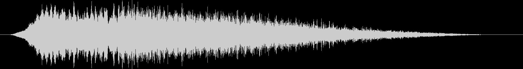 ディスコサイレン タイプBの未再生の波形