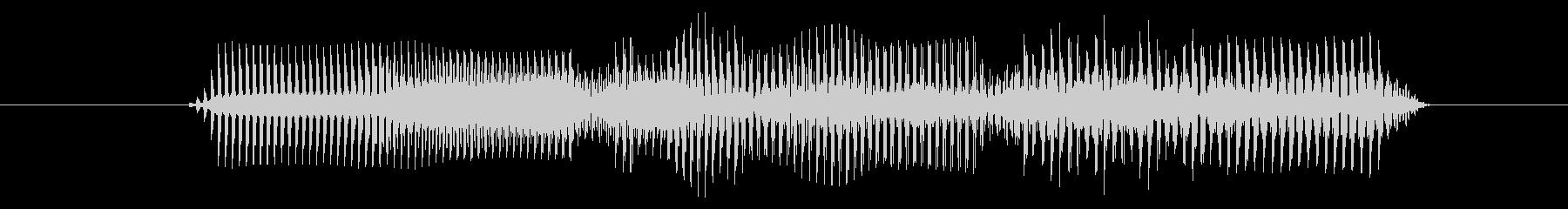 下降音 決定 選択 タララ トゥルルの未再生の波形