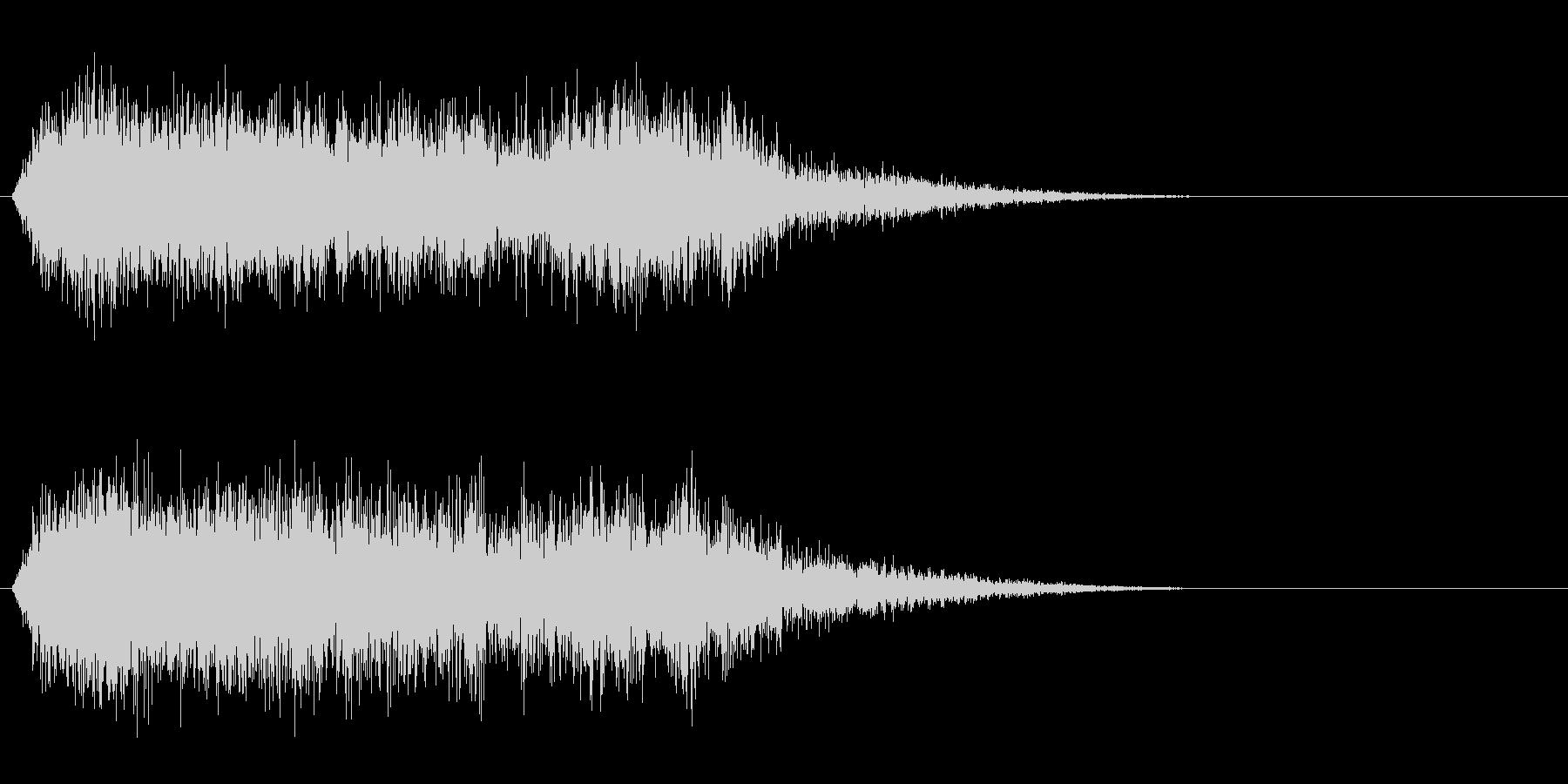 竜/ドラゴン/モンスターの鳴き声!02Bの未再生の波形