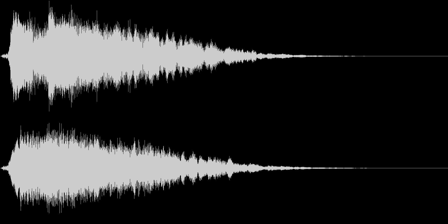キラリン(明るい・テロップ表示・決定音)の未再生の波形