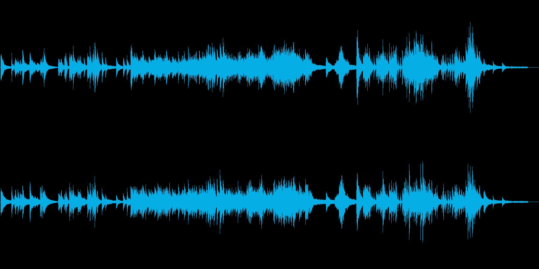 ピアノソロのバラードの再生済みの波形