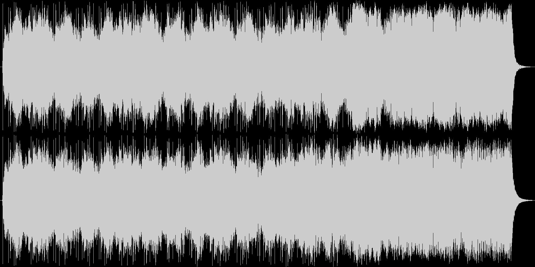 静かに力強いイメージのストリングスの未再生の波形