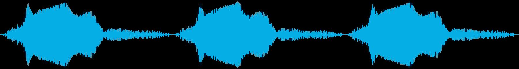 バイブ スマホ ブゥン×3の再生済みの波形