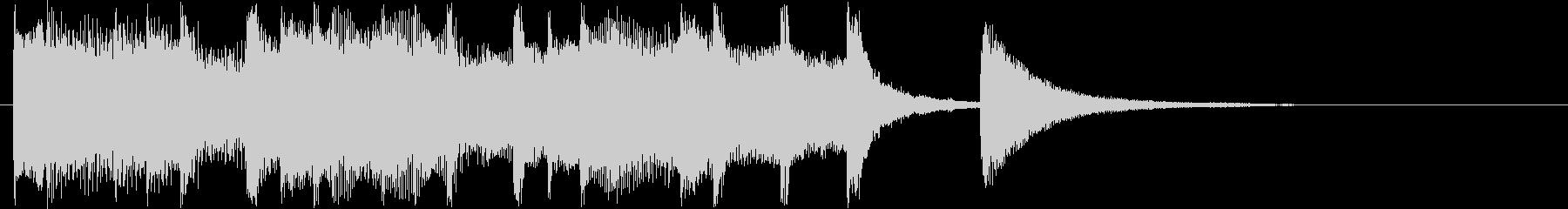 躍動感あるジングル曲の未再生の波形