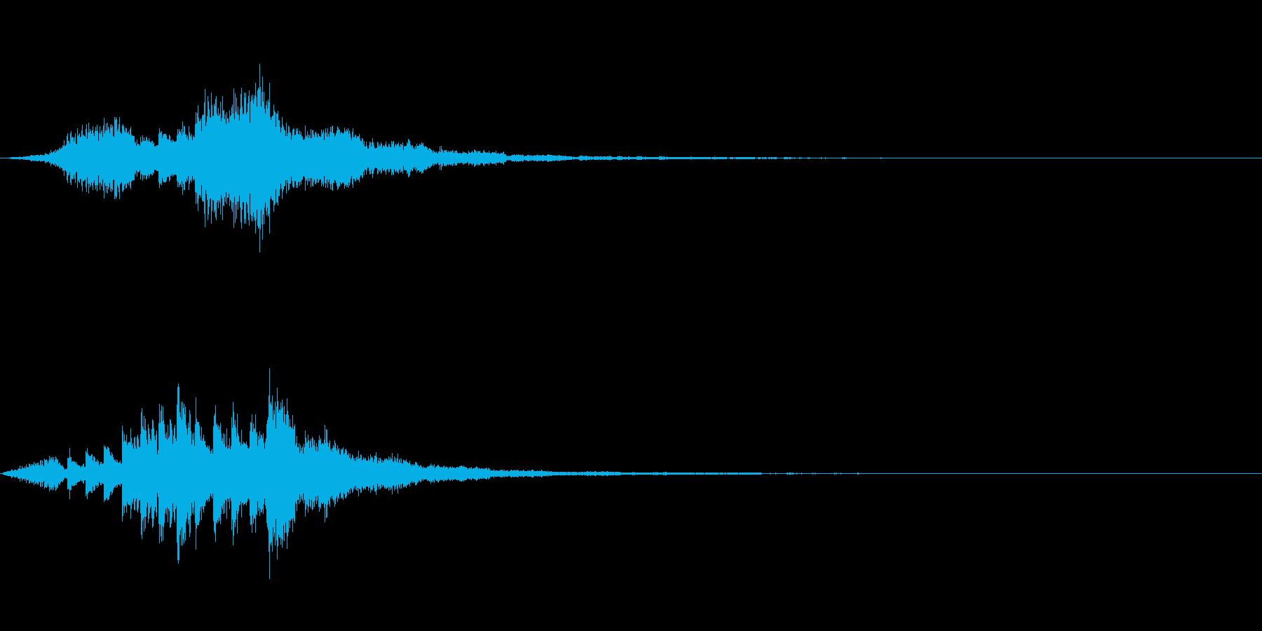 未知の場所の再生済みの波形