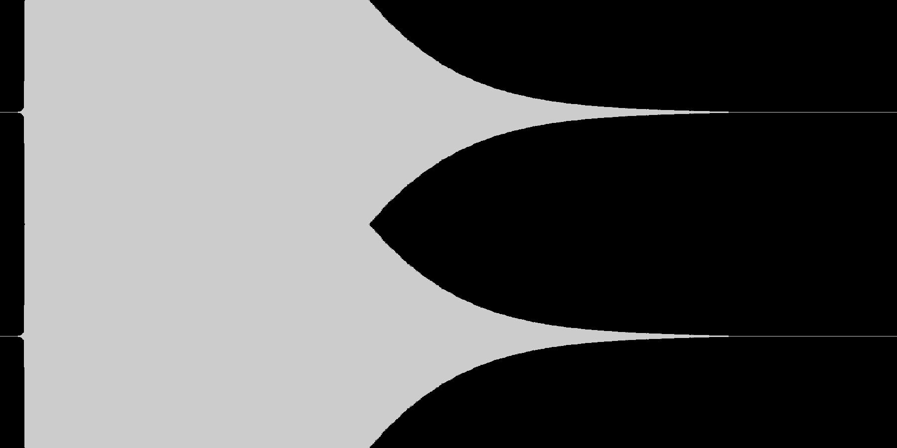 キュイン(注目させます。)の未再生の波形