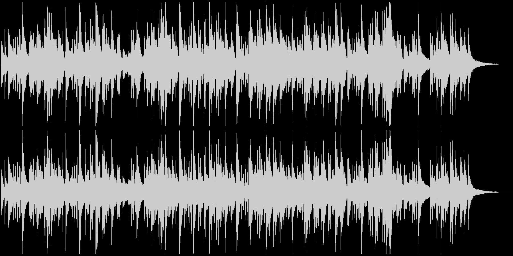 シューマンのトロイメライ【子供の情景】の未再生の波形