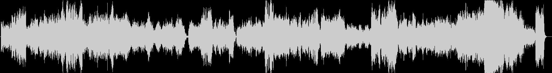 2つのアラベスク第1番オーケストラ編曲版の未再生の波形