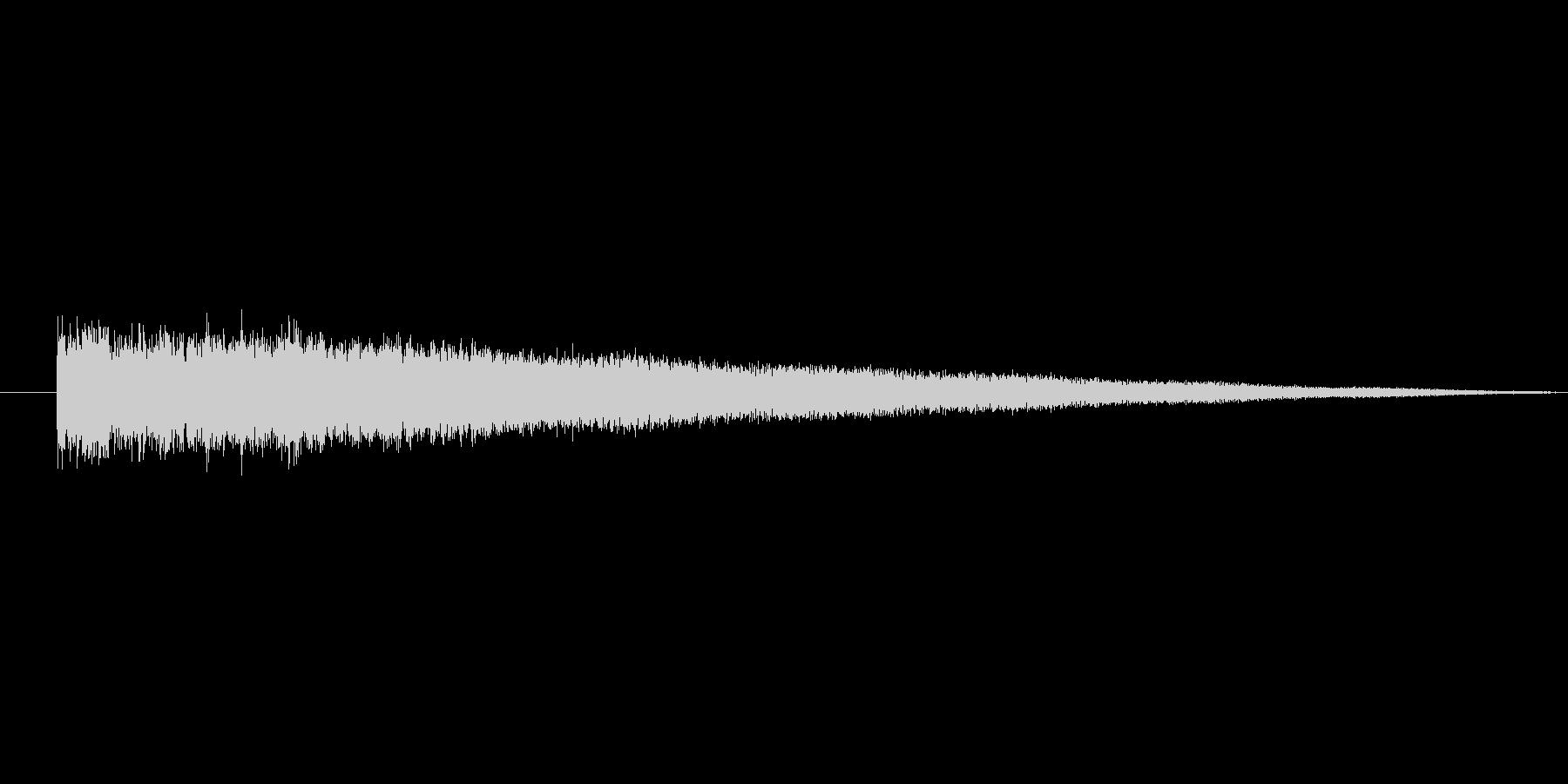 ガーン(暗い場所で響く金属音)の未再生の波形