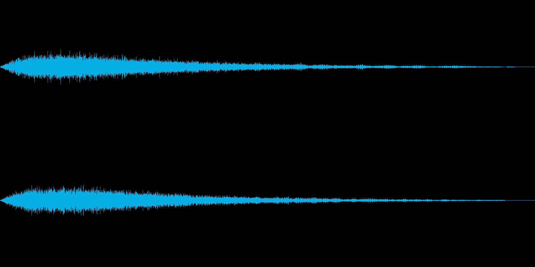 消える シューの再生済みの波形