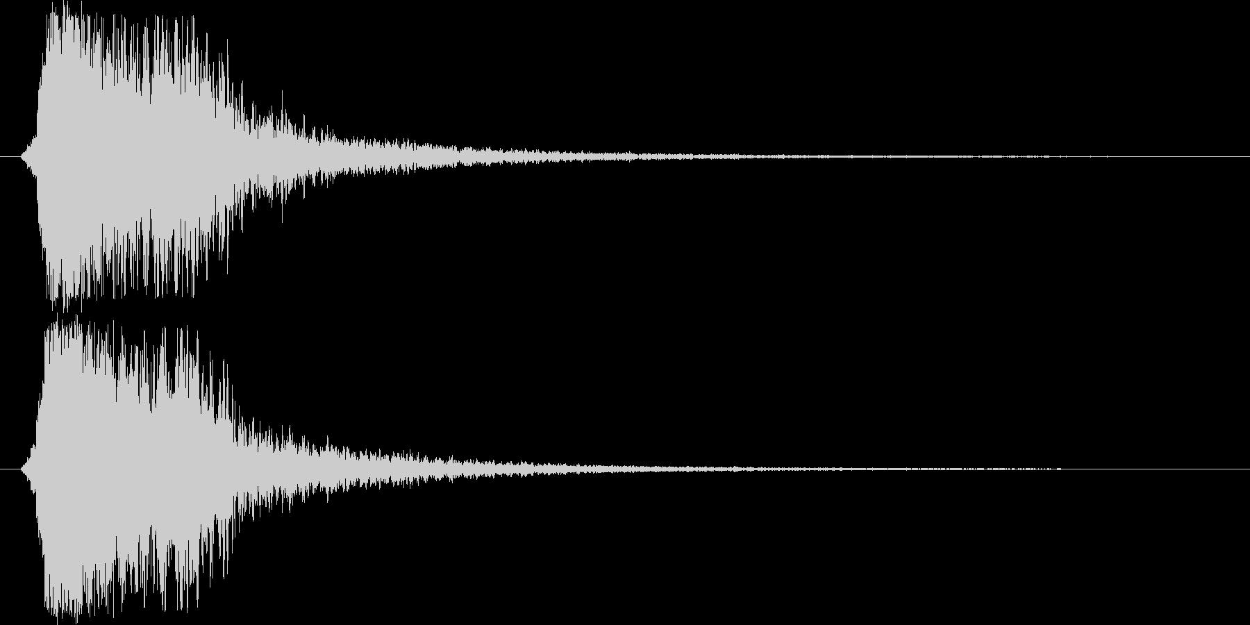 シャキーン(剣や刀、必殺技などの音)2vの未再生の波形
