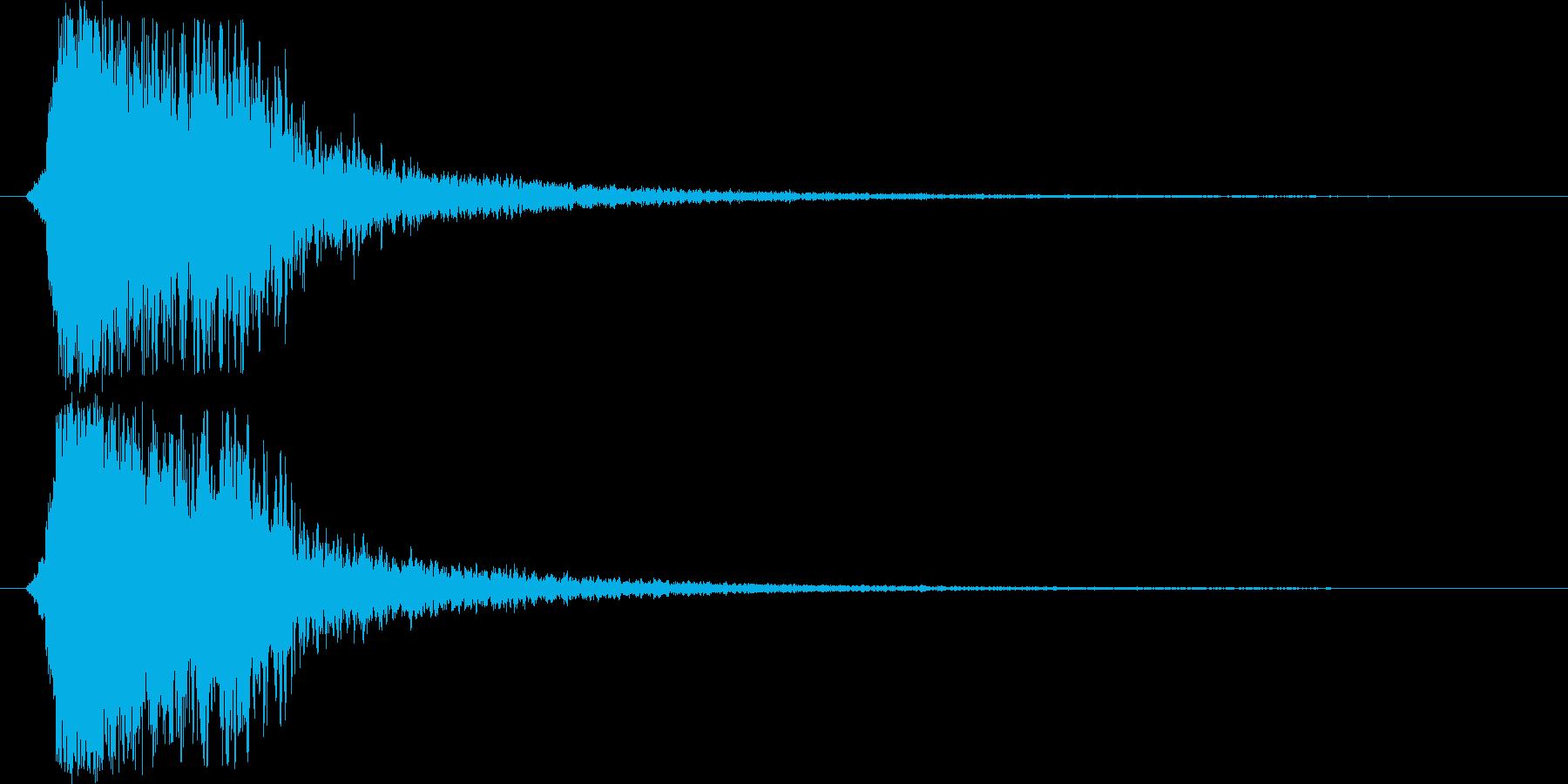 シャキーン(剣や刀、必殺技などの音)2vの再生済みの波形