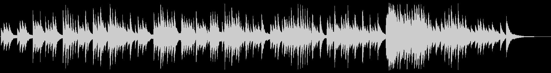「思い出のアルバム」のアレンジBGMの未再生の波形