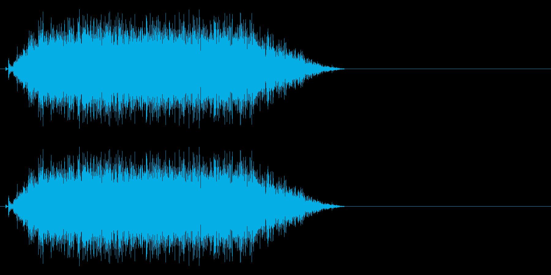 ウィーーーンの再生済みの波形