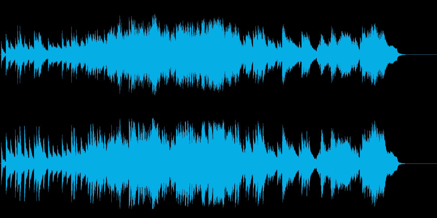 優雅なセミクラ風ピアノバラードの再生済みの波形