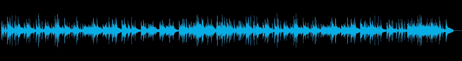 優しいクラシカルなピアノバラードの再生済みの波形