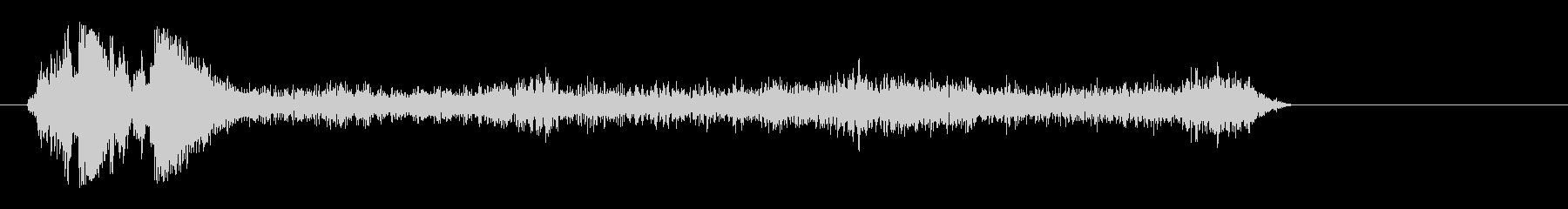 シュウウウというマシンの作動音の未再生の波形