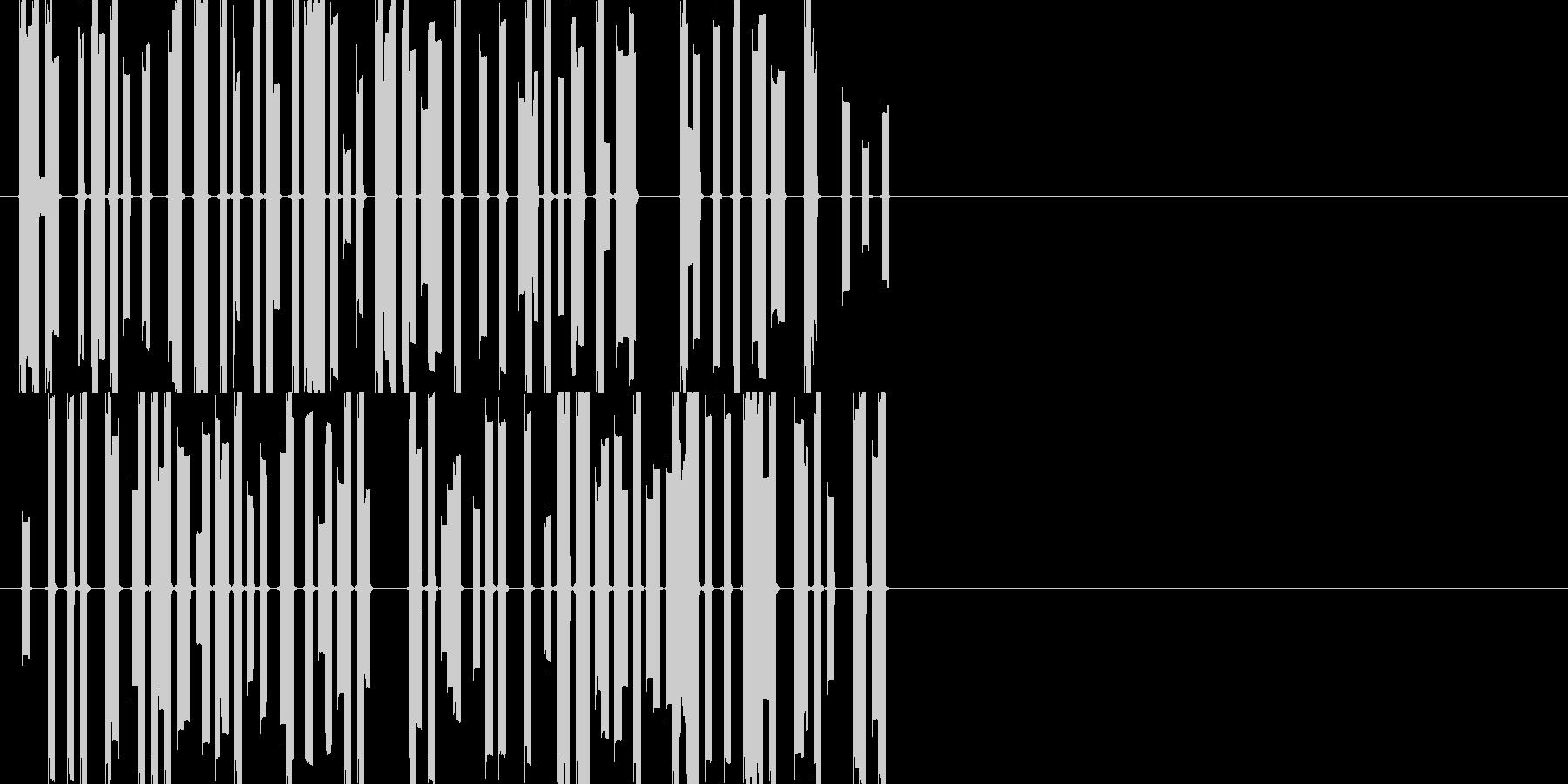 ビービービー(電気が流れるイメージ)の未再生の波形
