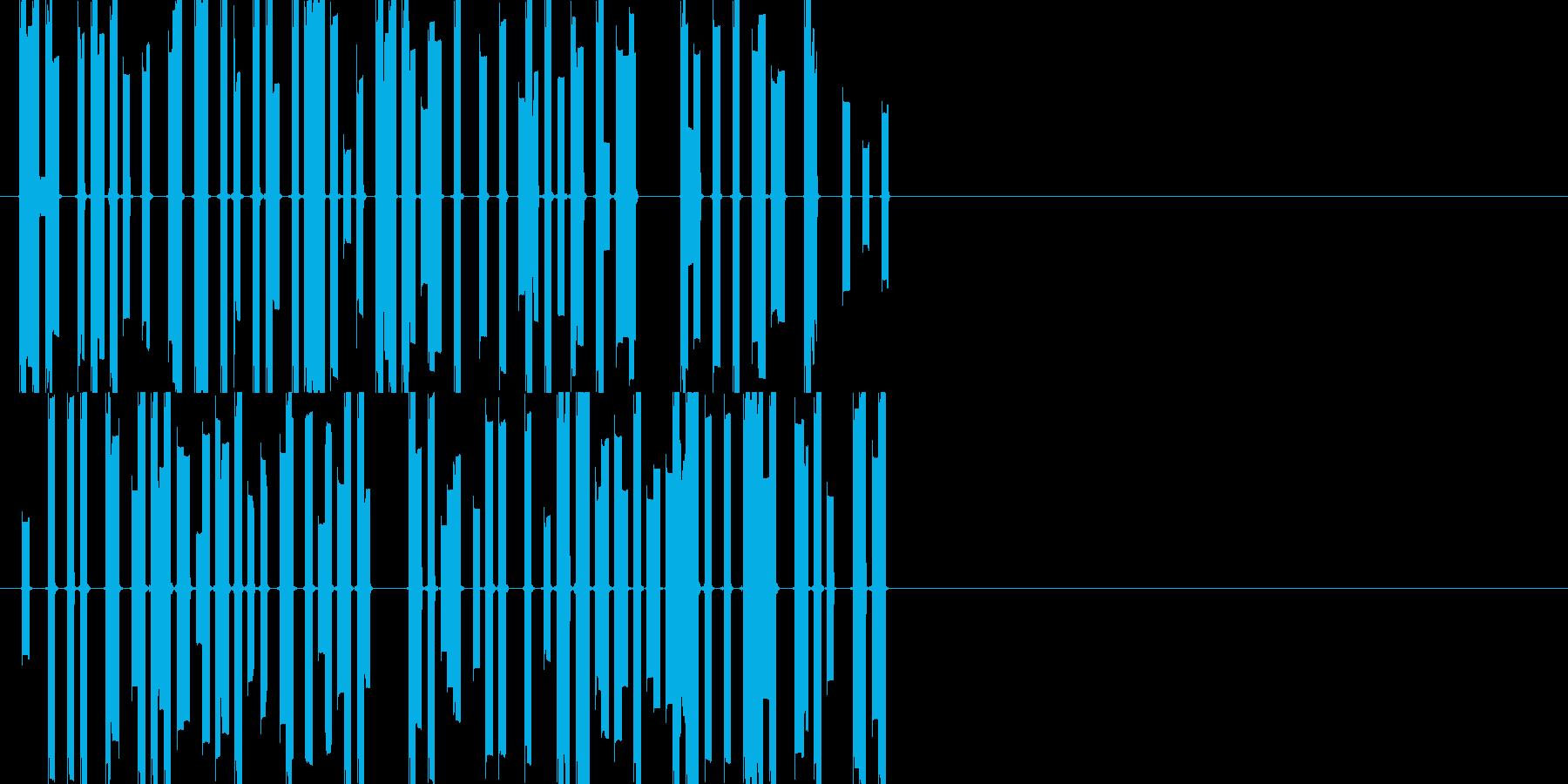 ビービービー(電気が流れるイメージ)の再生済みの波形