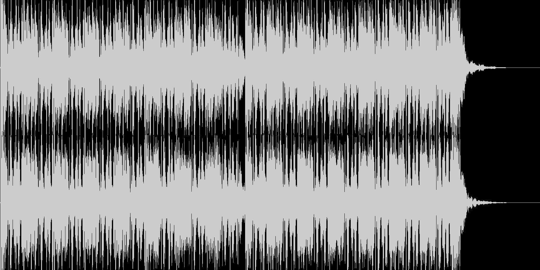 EDM ドロップの未再生の波形