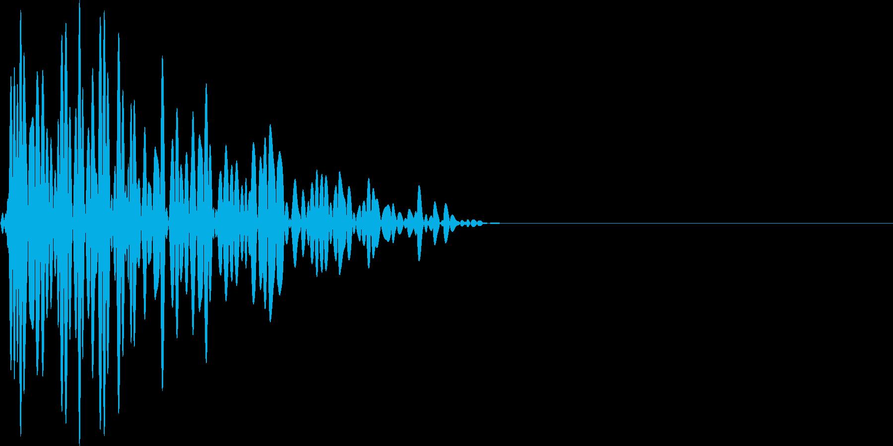 ゴウ(感情:顔から火)の再生済みの波形