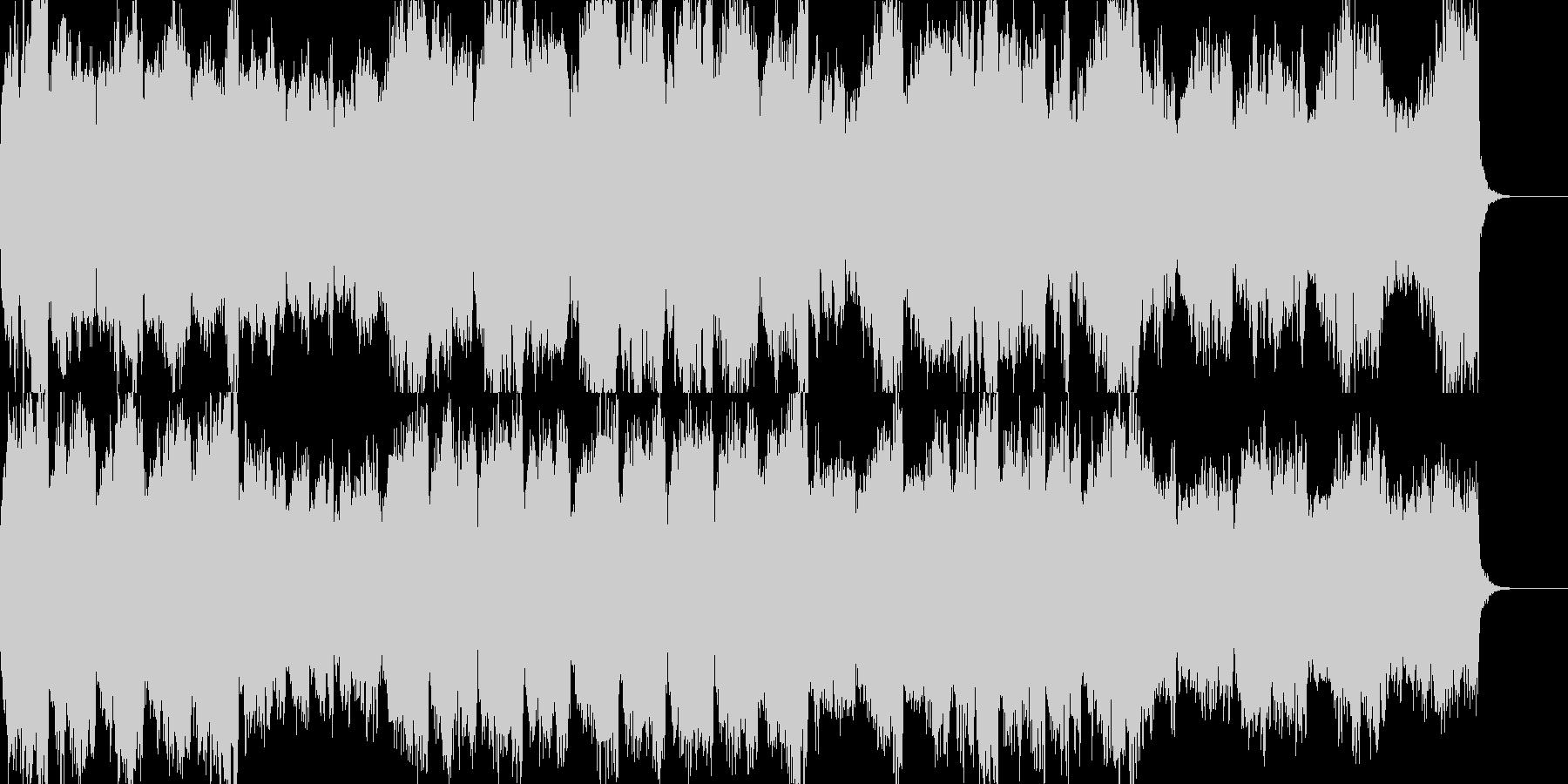 アントニン・ドヴォルザークの交響曲第9番の未再生の波形
