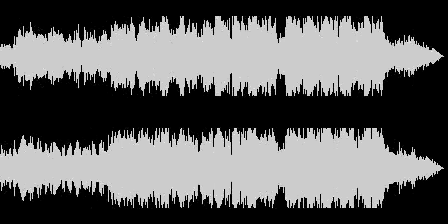 勢いと華やかな管弦楽器シンセサウンドの未再生の波形