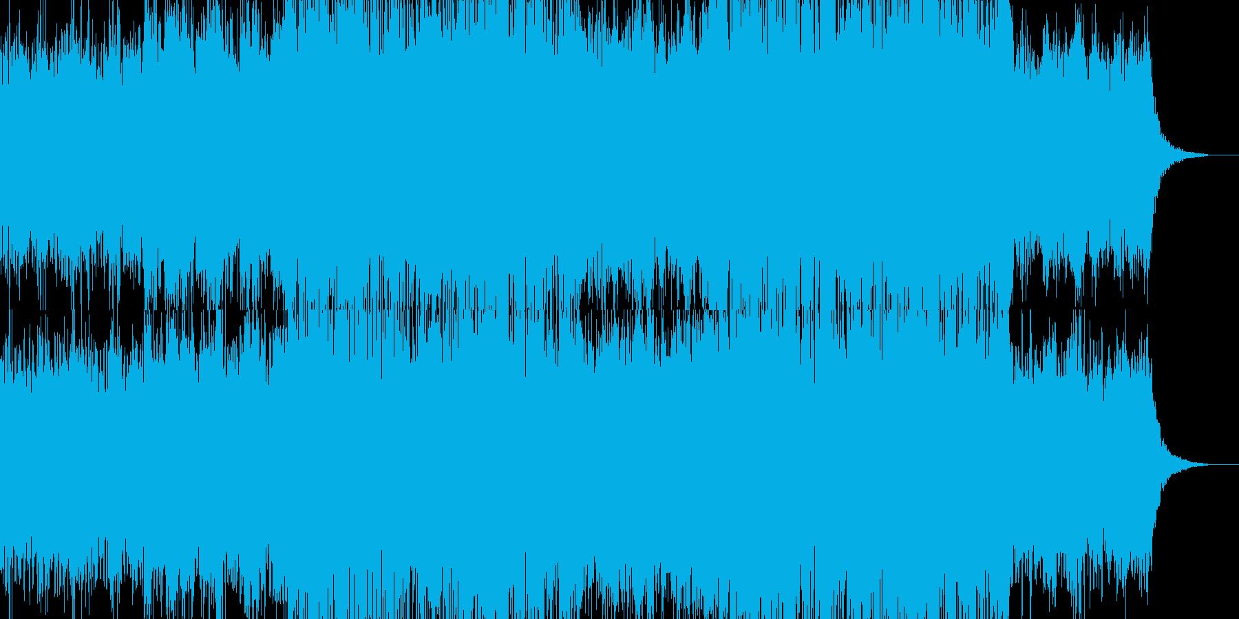 希望を感じるエンディングをイメージした曲の再生済みの波形