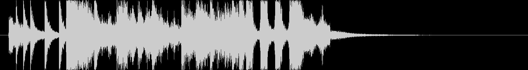 ファンキーな管楽器ジングルの未再生の波形