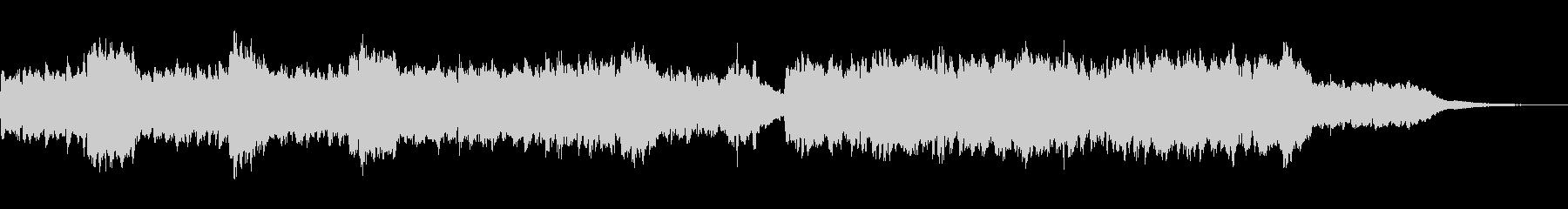 悲しい旋律の曲/フルート/ストリングスの未再生の波形