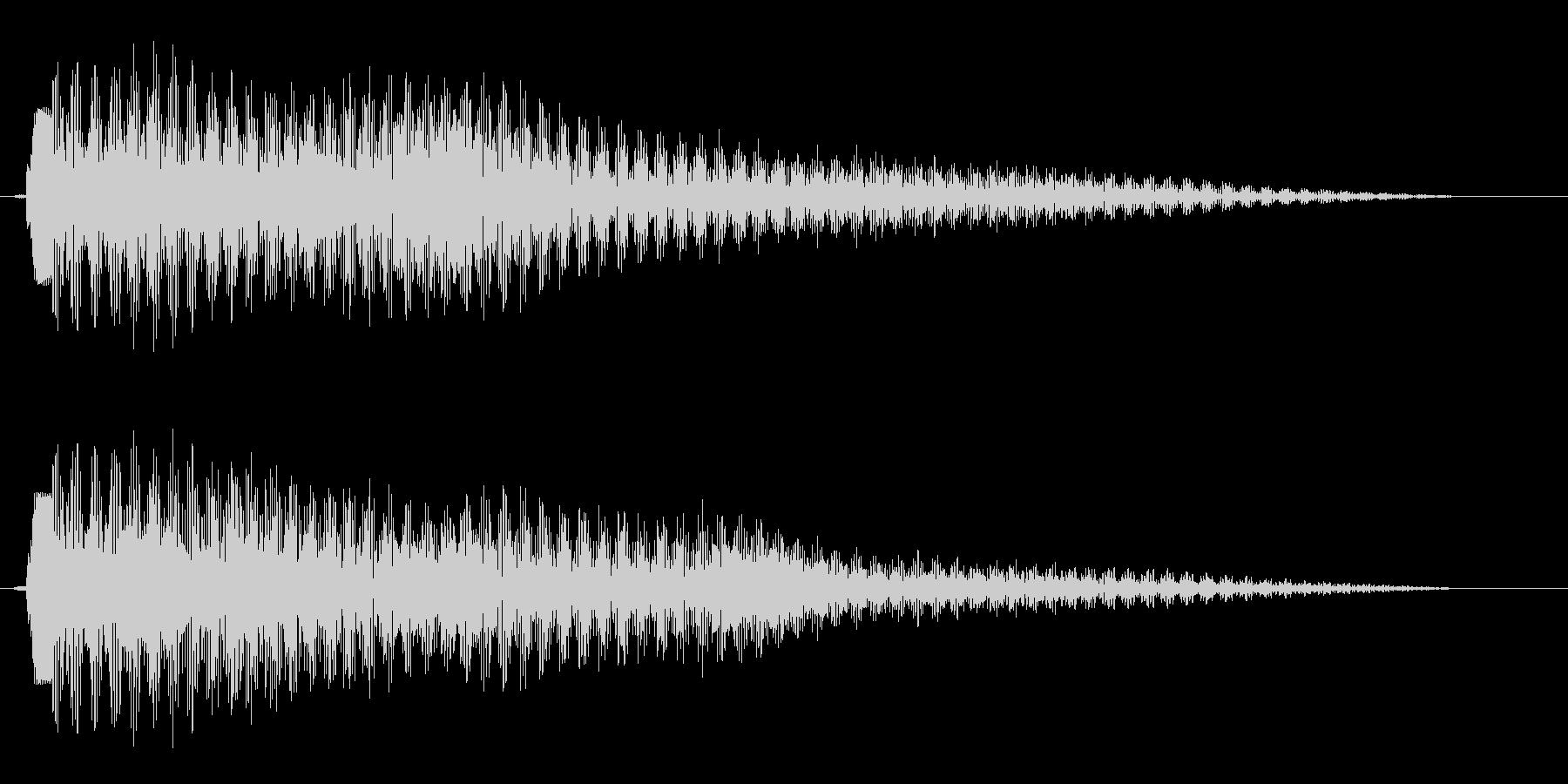 ピポーン(軽やかに響くお知らせ音)の未再生の波形