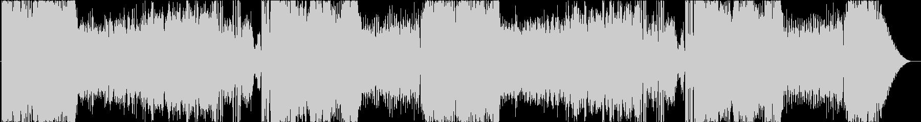 フルオーケストラのボス戦ループ曲の未再生の波形