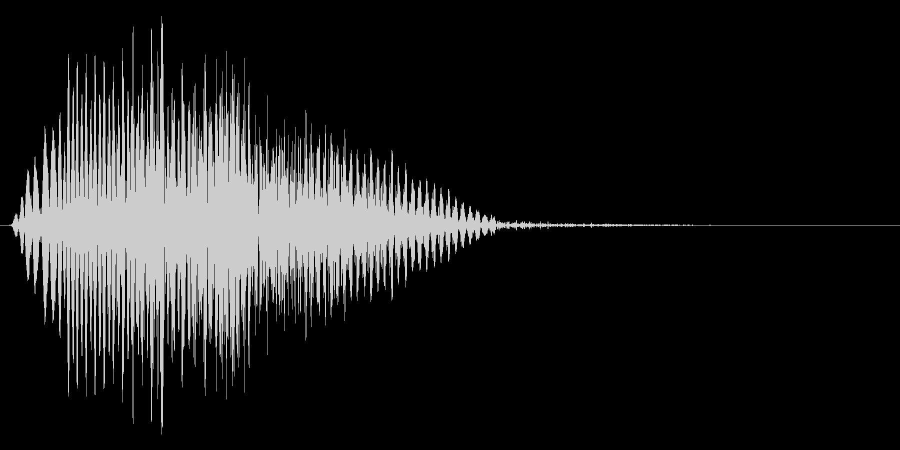 デューン(闇の魔法、重力、パワーダウン)の未再生の波形