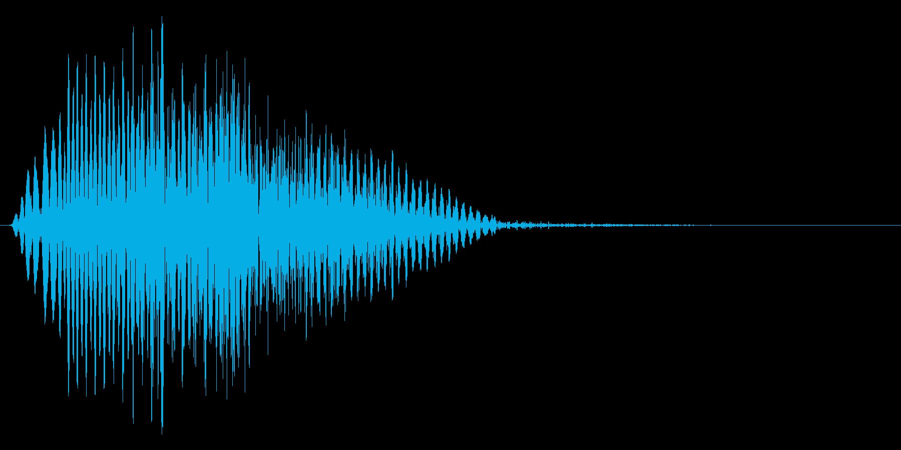 デューン(闇の魔法、重力、パワーダウン)の再生済みの波形
