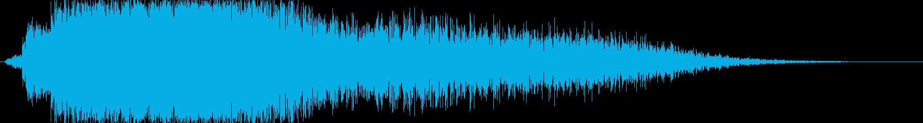 シャキーン!(風属性や特殊魔法など)05の再生済みの波形