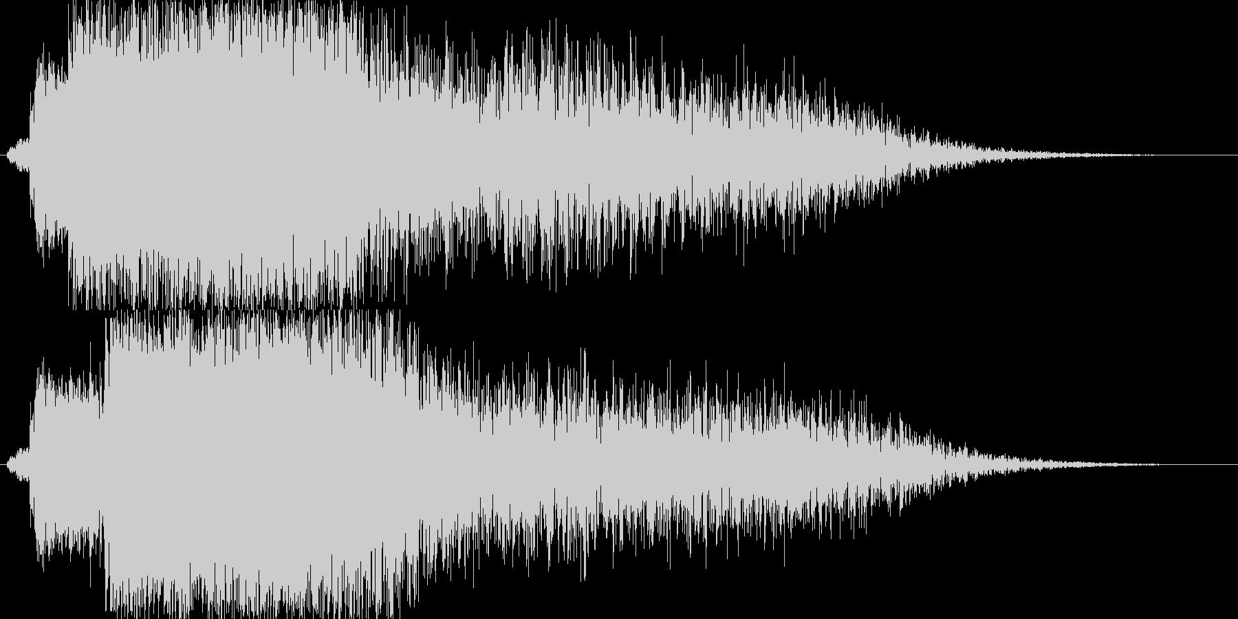 シャキーン!(風属性や特殊魔法など)05の未再生の波形