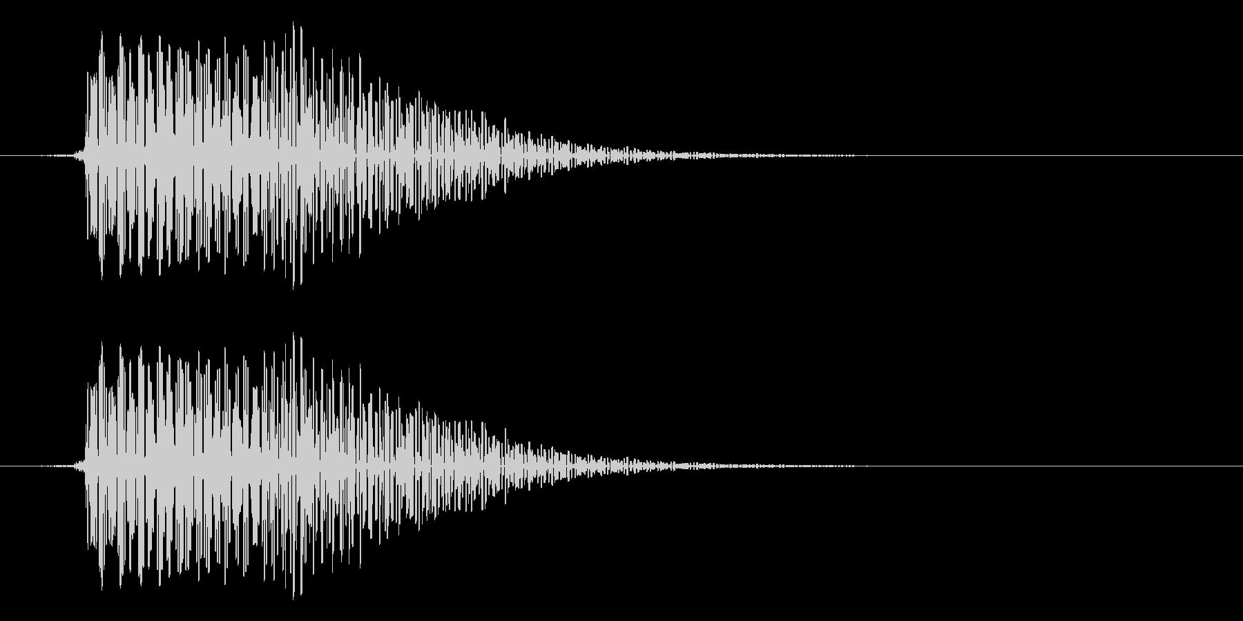 ピコの未再生の波形
