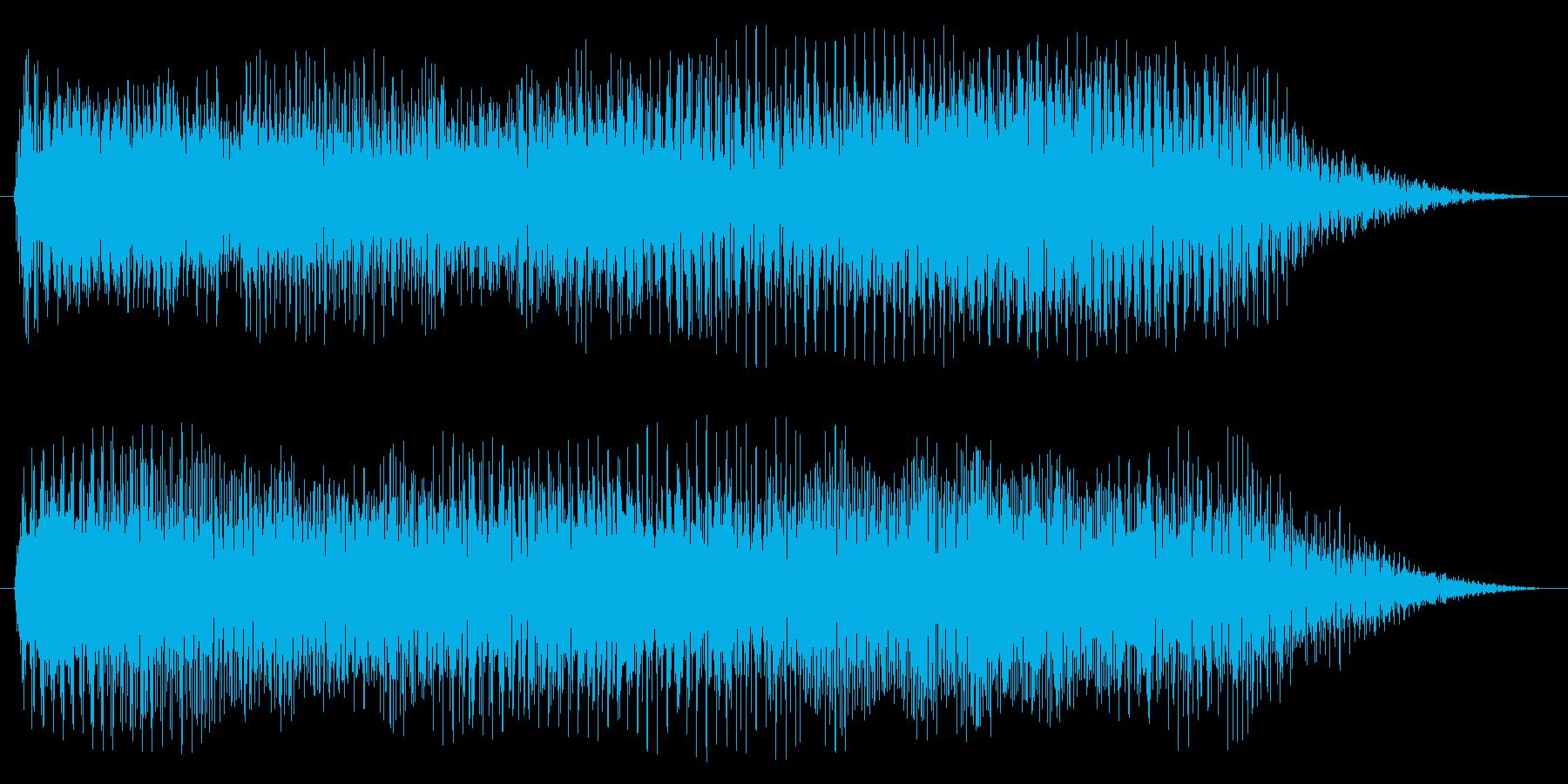 ドゥ~~~~ンの再生済みの波形