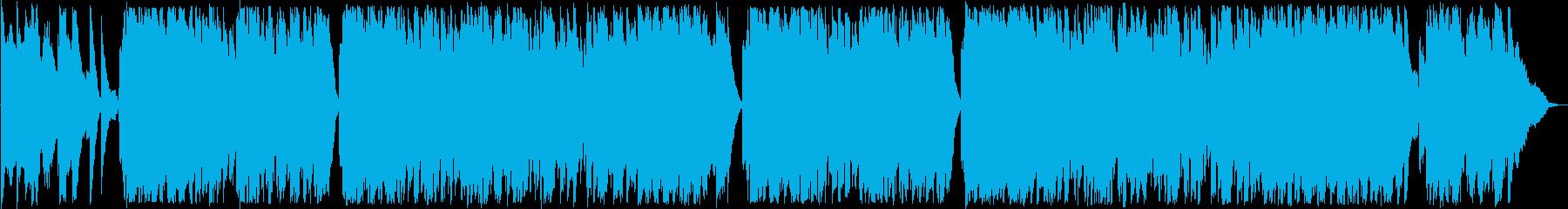 ゆったりしたバイオリン・ピアノサウンドの再生済みの波形