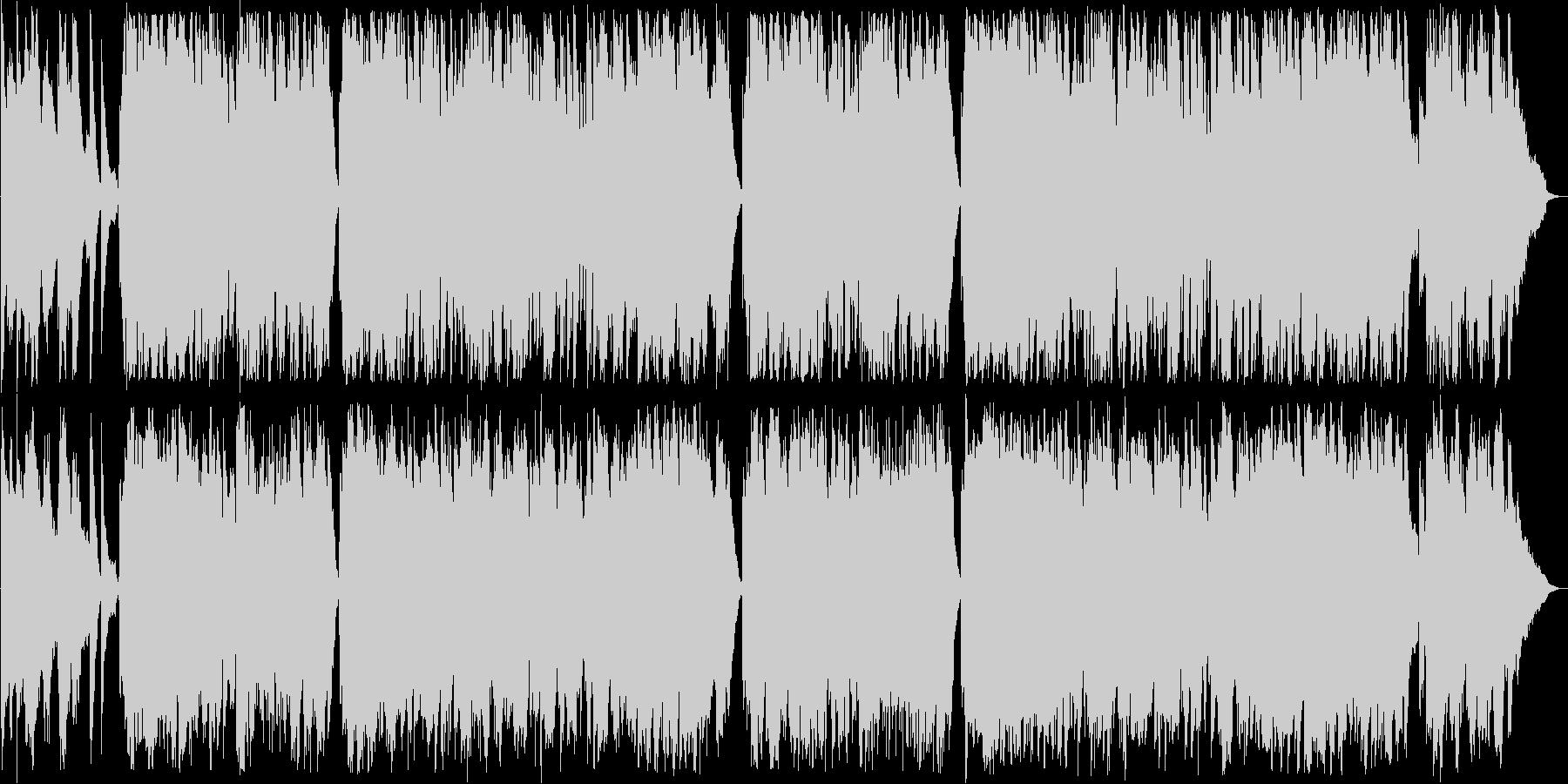 ゆったりしたバイオリン・ピアノサウンドの未再生の波形