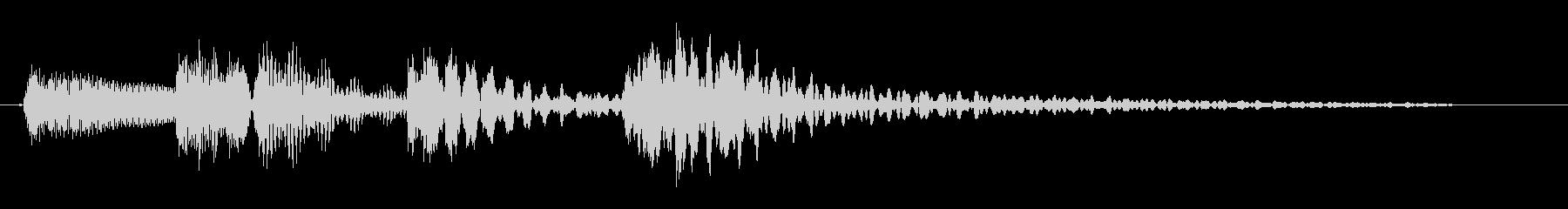 コロンクラン(コミカル)アップの未再生の波形