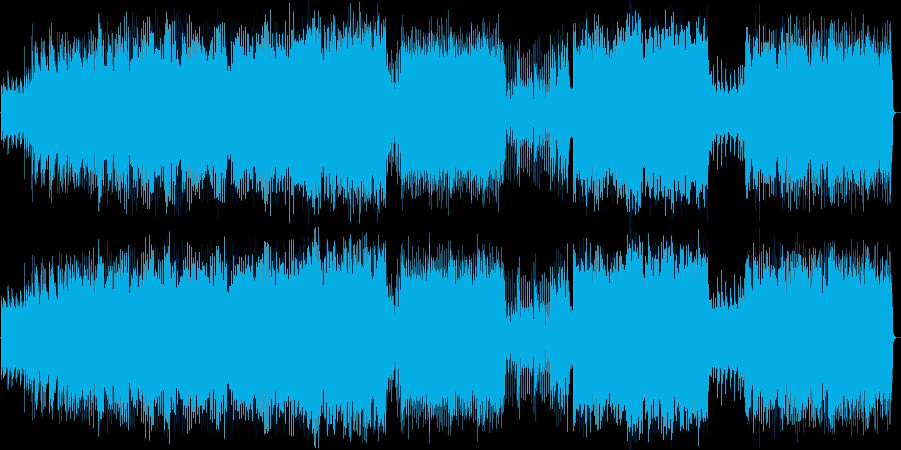 ダークなテーマのオルタナ風ロックの再生済みの波形