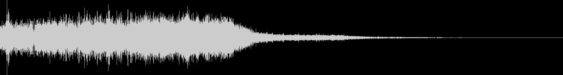 ビームガンの未再生の波形