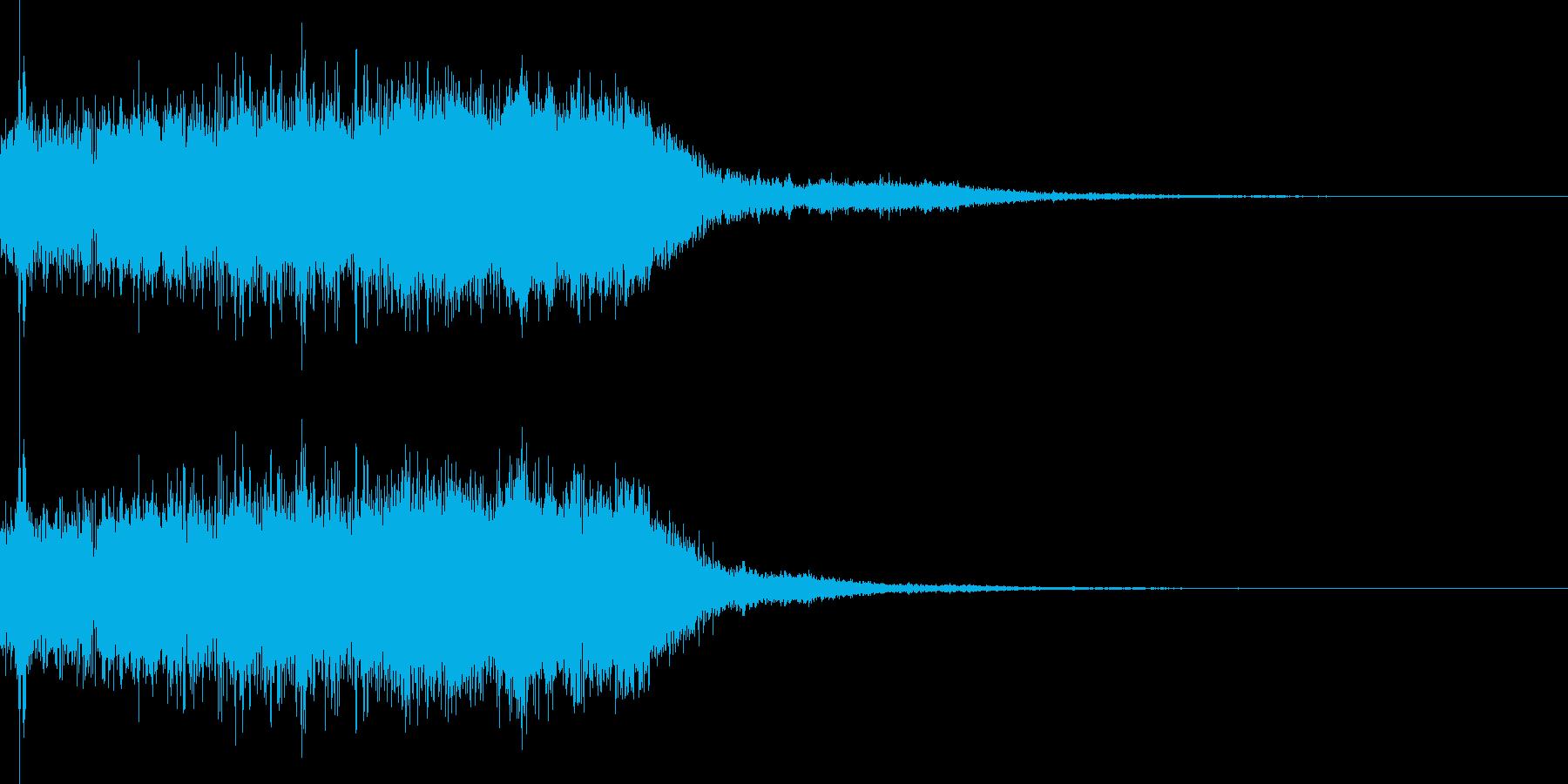ビームガンの再生済みの波形
