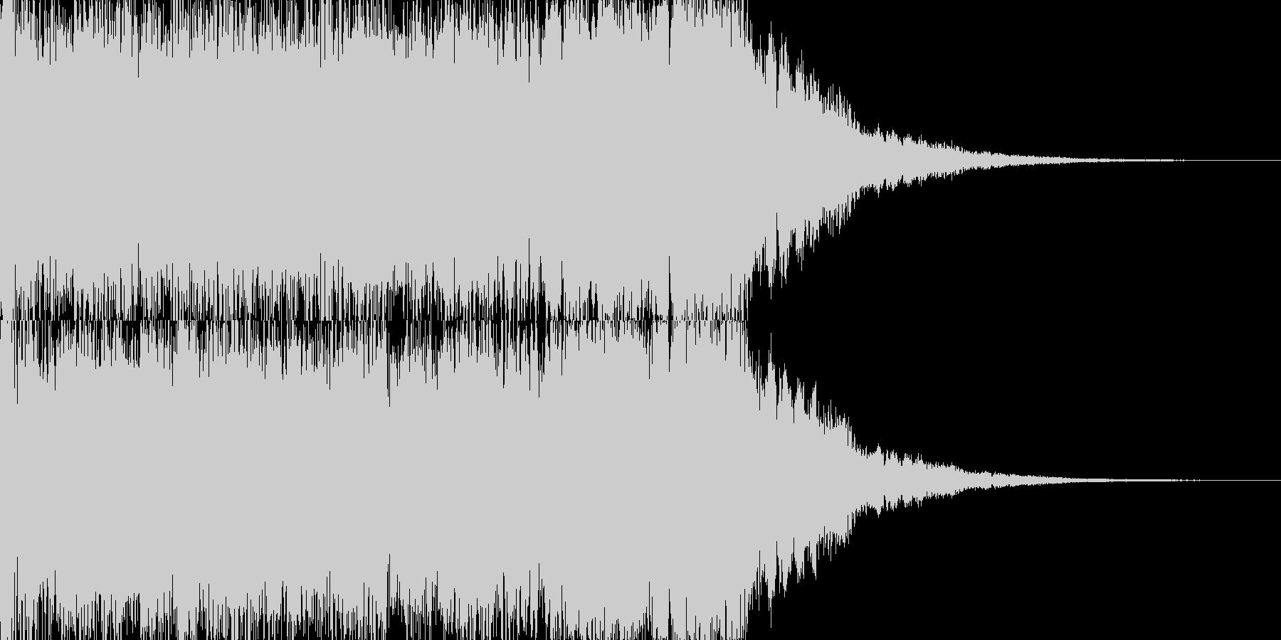 【キュイーン】パチンコの演出にの未再生の波形