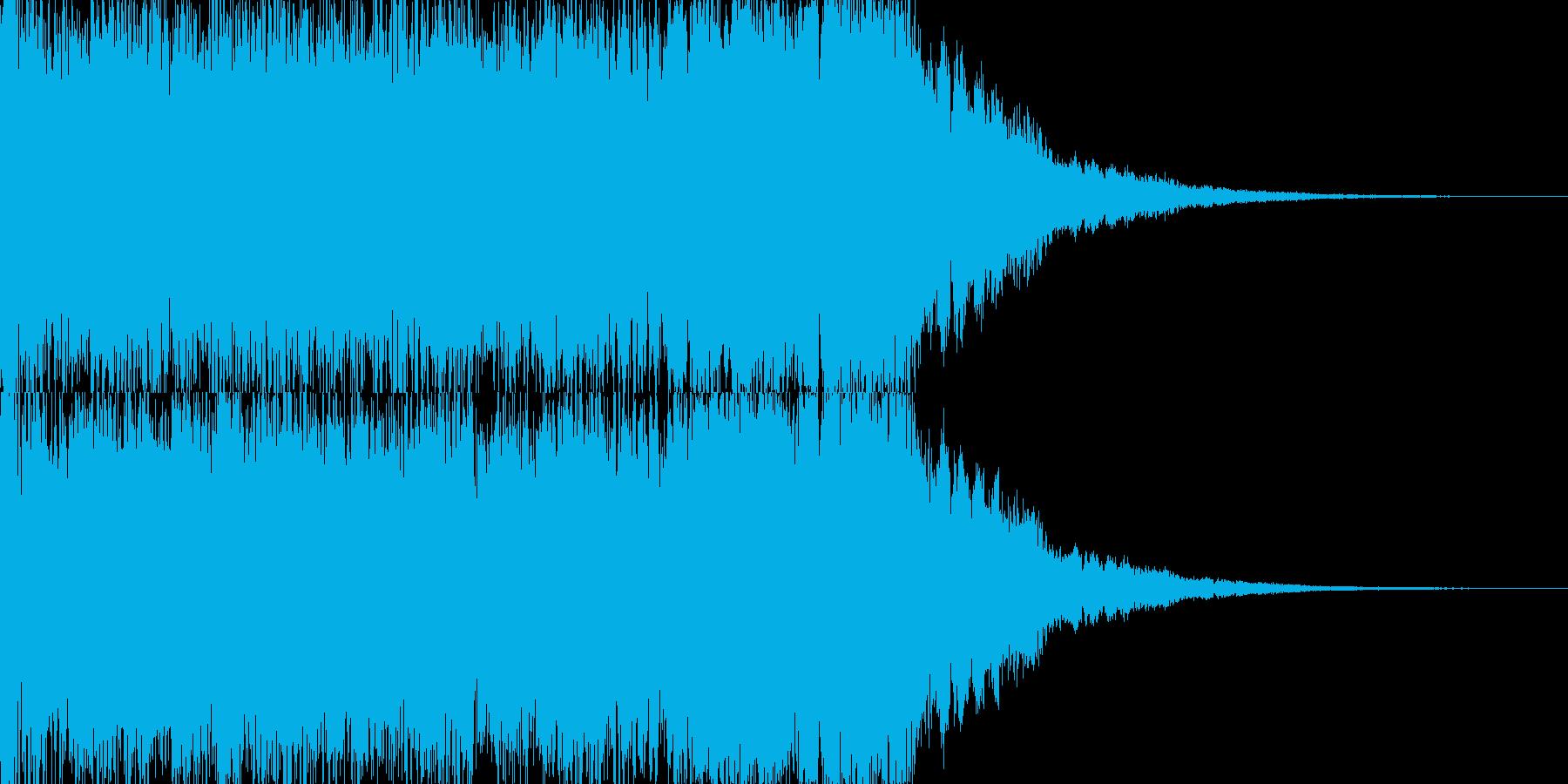 【キュイーン】パチンコの演出にの再生済みの波形