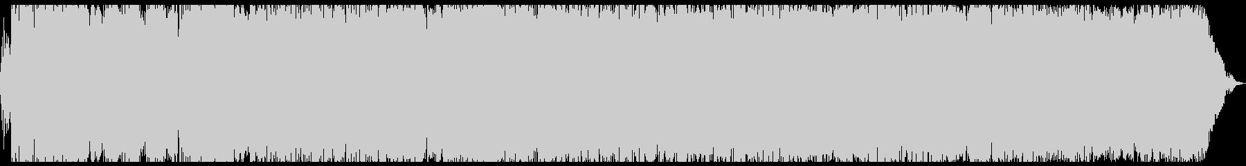 難解な碑文【用心して聞いてください】の未再生の波形
